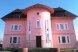 Коттедж, 350 кв.м. на 16 человек, 4 спальни, Черемшановая улица, Советский район, Казань - Фотография 1