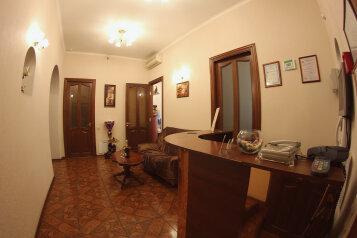 Мини-отель, Невский проспект на 9 номеров - Фотография 2