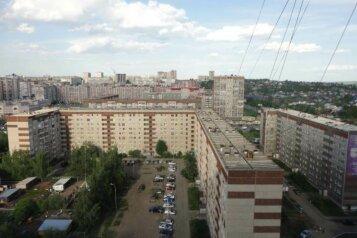 1-комн. квартира, 35 кв.м. на 3 человека, улица имени Вадима Сивкова, 103, Первомайский район, Ижевск - Фотография 4