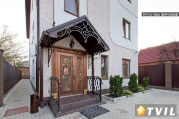 Гостевой дом, Северная улица, 120 на 14 номеров - Фотография 2