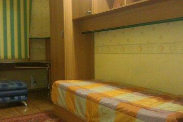 2-комн. квартира на 8 человек, улица Калинина, 13, Арзамас - Фотография 3