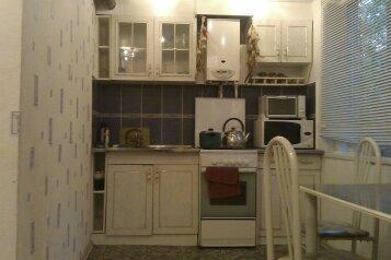 2-комн. квартира на 8 человек, улица Калинина, 13, Арзамас - Фотография 4