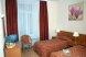 Гостевой дом, Невский проспект - Фотография 3