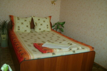 1-комн. квартира, 35 кв.м. на 2 человека, улица 8 Марта, Ленинский район, Пенза - Фотография 1