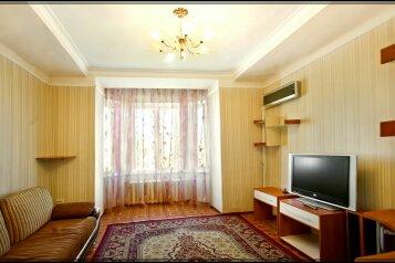 2-комн. квартира, 64 кв.м. на 4 человека, Советский проспект, 43, Центральный район, Кемерово - Фотография 1
