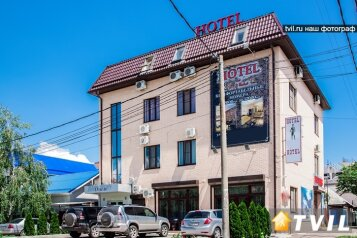 Отель, улица Красных Партизан, 355 на 18 номеров - Фотография 1
