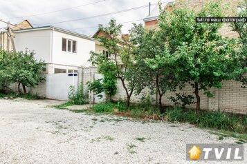 Гостевой дом, улица Геленджикская, 2 на 7 номеров - Фотография 4