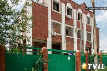 Гостевой дом, улица Дружбы на 8 номеров - Фотография 1