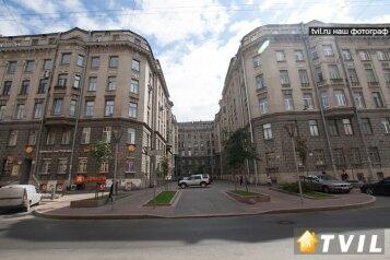 Гостиница, улица Правды на 11 номеров - Фотография 1