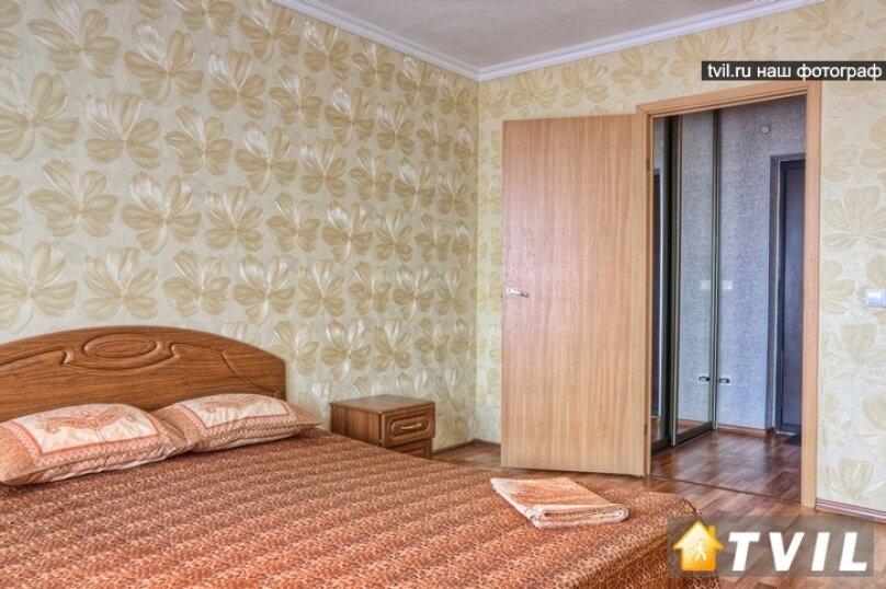 1-комн. квартира, 45 кв.м. на 4 человека, улица Калинина, 350, Краснодар - Фотография 4