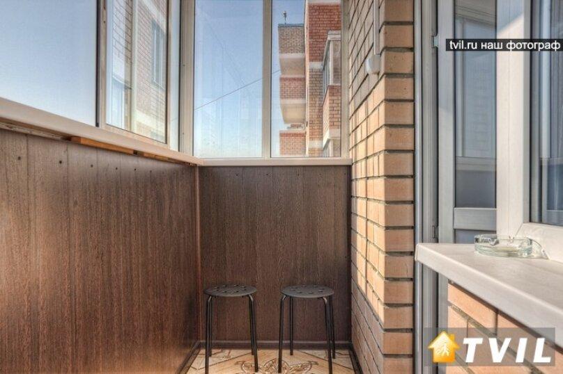 1-комн. квартира, 45 кв.м. на 4 человека, улица Калинина, 350, Краснодар - Фотография 14