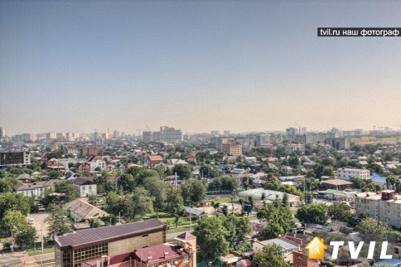 1-комн. квартира, 45 кв.м. на 4 человека, улица Калинина, 350, Краснодар - Фотография 17