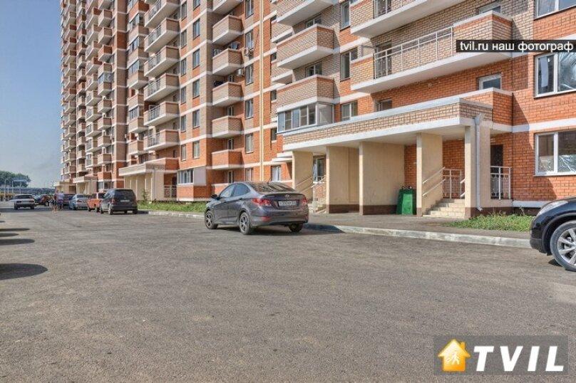 1-комн. квартира, 45 кв.м. на 4 человека, улица Калинина, 350, Краснодар - Фотография 18