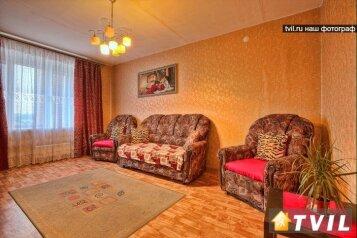 3-комн. квартира, 75 кв.м. на 10 человек, улица Сибгата Хакима, Ново-Савиновский район, Казань - Фотография 1