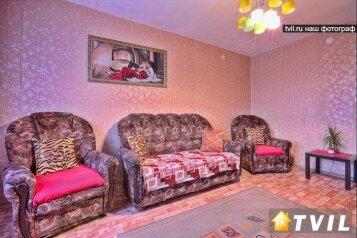 3-комн. квартира, 75 кв.м. на 10 человек, улица Сибгата Хакима, Ново-Савиновский район, Казань - Фотография 2