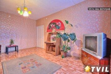 3-комн. квартира, 75 кв.м. на 10 человек, улица Сибгата Хакима, Ново-Савиновский район, Казань - Фотография 4