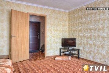 1-комн. квартира, 45 кв.м. на 4 человека, улица Калинина, 350, Центральный округ, Краснодар - Фотография 3