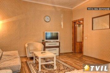 1-комн. квартира на 3 человека, Железнодорожная, 20, Центральный округ, Краснодар - Фотография 3