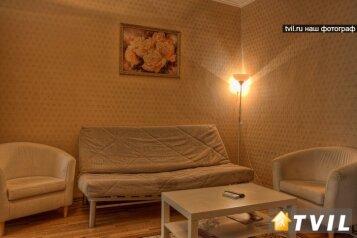 1-комн. квартира на 3 человека, Железнодорожная, 20, Центральный округ, Краснодар - Фотография 4