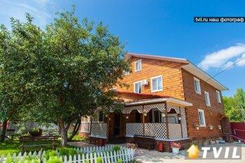 Частная гостиница, улица Сагита Агиша, 21 на 10 номеров - Фотография 1