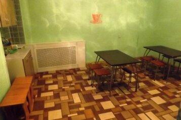 Хостел, Средне-Московская, 30 на 6 номеров - Фотография 2