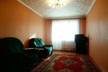 2-комн. квартира на 5 человек, улица Виктора Цоя, 9Б, Ноябрьск - Фотография 3