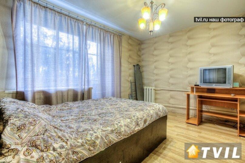 2-комн. квартира, 30 кв.м. на 4 человека, улица Чкалова, 2, Пермь - Фотография 1