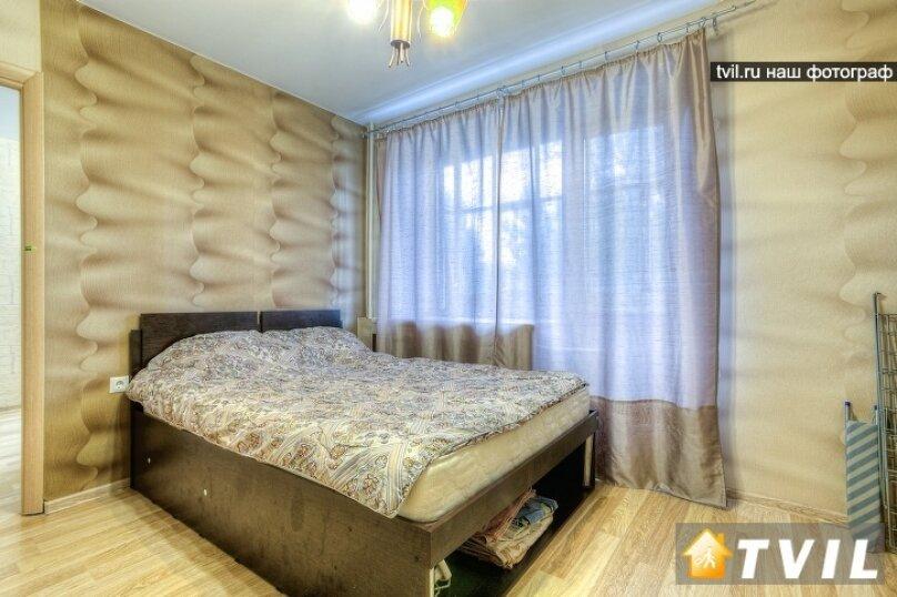 2-комн. квартира, 30 кв.м. на 4 человека, улица Чкалова, 2, Пермь - Фотография 2