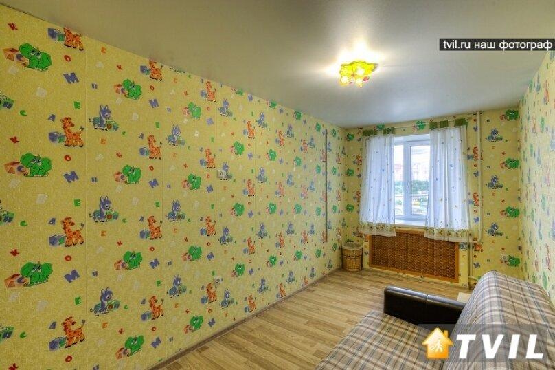 2-комн. квартира, 30 кв.м. на 4 человека, улица Чкалова, 2, Пермь - Фотография 8