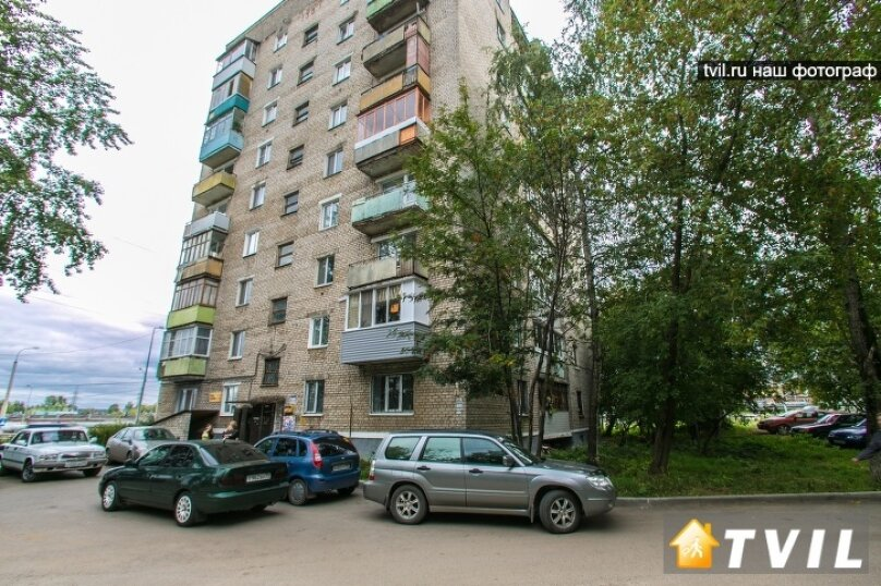 2-комн. квартира, 30 кв.м. на 4 человека, улица Чкалова, 2, Пермь - Фотография 17