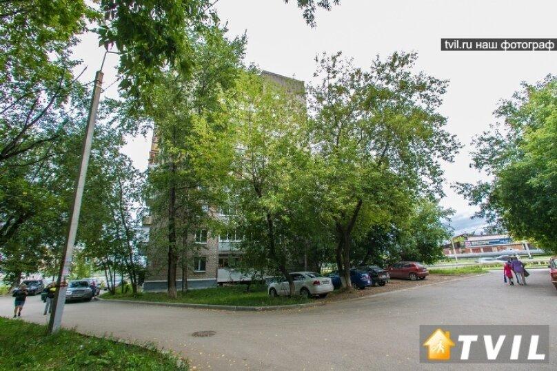 2-комн. квартира, 30 кв.м. на 4 человека, улица Чкалова, 2, Пермь - Фотография 18