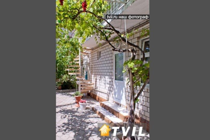 """Гостевой дом """"На Тургенева 98Б"""", улица Тургенева, 98-б на 9 комнат - Фотография 3"""