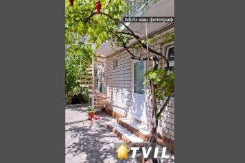Гостевой дом, улица Тургенева, 98-б на 10 номеров - Фотография 3
