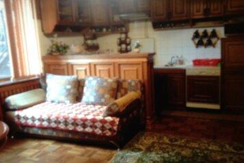 Сдается посуточно дом, 133 кв.м. на 8 человек, 8 спален, улица Каляева, 113, Краснодар - Фотография 1
