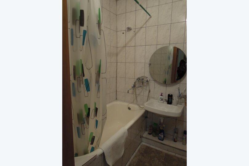Двухместный с 2-мя отдельными кроватями, улица 9-я Линия, 157, Омск - Фотография 1
