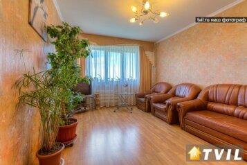 3-комн. квартира на 8 человек, улица Академика Завойского, 12, Казань - Фотография 1