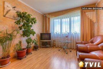 3-комн. квартира на 8 человек, улица Академика Завойского, Приволжский район, Казань - Фотография 3