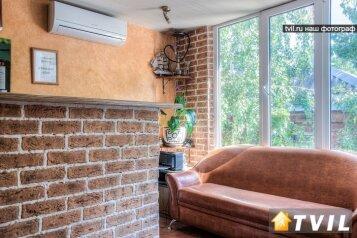 Мотель, Карасунская улица на 10 номеров - Фотография 3