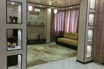 2-комн. квартира, 58 кв.м. на 6 человек, Зиповская улица, Краснодар - Фотография 1