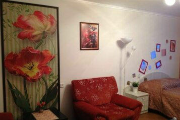 1-комн. квартира, 40 кв.м. на 4 человека, Автозаводский проспект, 9, Автозаводский район, Набережные Челны - Фотография 2