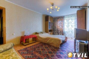 1-комн. квартира, 35 кв.м. на 4 человека, улица Достоевского, 45, Ленинский район, Уфа - Фотография 2