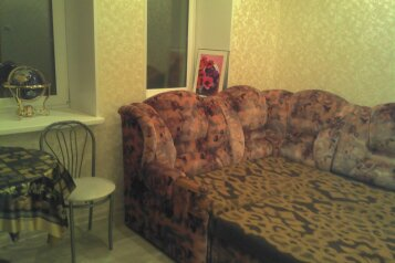 2-комн. квартира на 6 человек, Цивильская улица, 3, Ленинский район, Чебоксары - Фотография 2