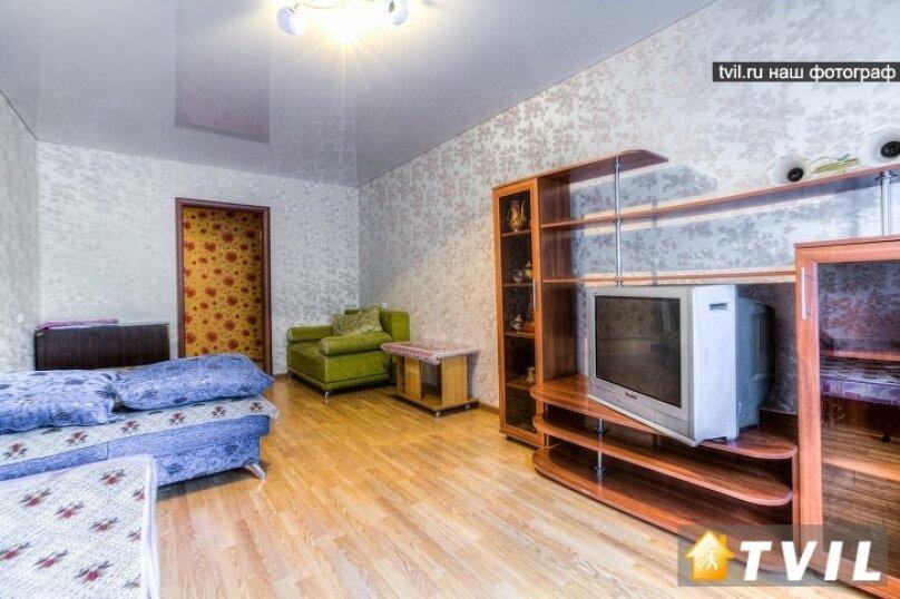 2-комн. квартира на 6 человек, улица Рихарда Зорге, 43/1, Уфа - Фотография 2