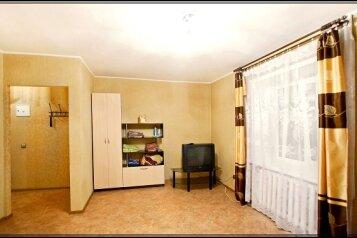 1-комн. квартира, 34 кв.м. на 2 человека, улица Дзержинского, 6, Кемерово - Фотография 1