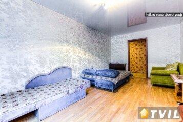 2-комн. квартира на 6 человек, улица Рихарда Зорге, 43/1, Советский район, Уфа - Фотография 3