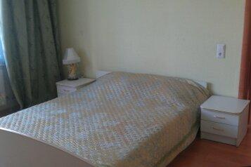 2-комн. квартира, 45 кв.м. на 4 человека, улица Свободы, 19, Заводский район, Кемерово - Фотография 2