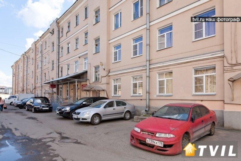 """Отель """"Акцент"""", Киевская улица, 24/22Б на 28 номеров - Фотография 4"""