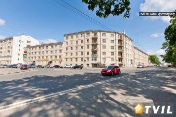 Отель, Киевская улица на 28 номеров - Фотография 3