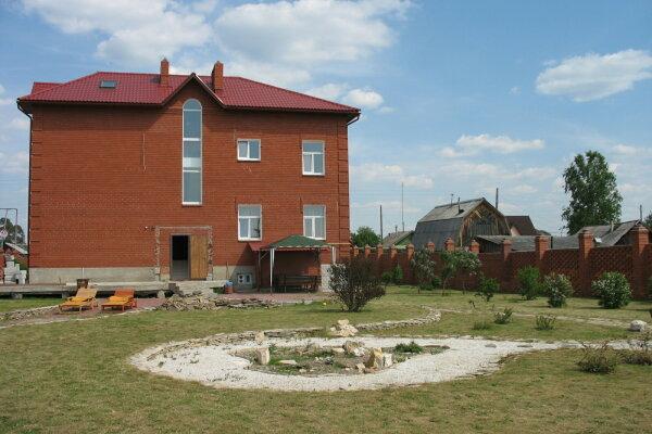 Коттедж на 30 человек, 7 спален, Советская улица, 69, Екатеринбург - Фотография 1