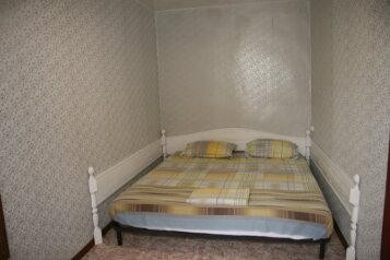 2-комн. квартира на 3 человека, улица Мичурина, Ленинский район, Красноярск - Фотография 2